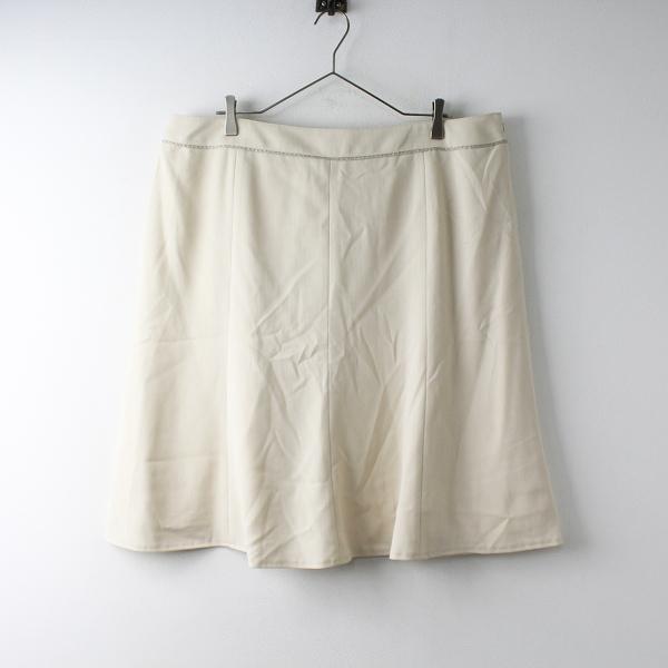 大きいサイズ 定価1.6万 Aylesbury アリスバーリー ラメ レース パイピング スカート 23/ベージュ サイドジップ【2400011567901】