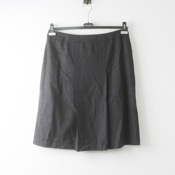 大きいサイズ 定価4万 MARINA RINALDI マリナ リナルディ ウール タック スカート 21/チャコール バックジップ【2400011567994】