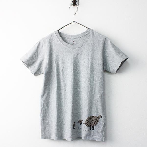 mont-bell モンベル バードプリント 半袖 Tシャツ M/杢グレー プルオーバー カットソー Tee トップス【2400011568595】