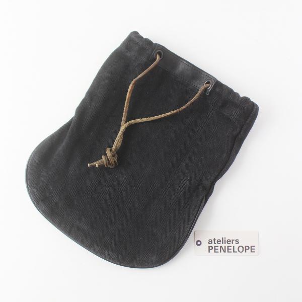 ateliers PENELOPE アトリエ ペネロープ リネン ヘリンボーン 巾着 バッグ/ブラック かばん【2400011568816】