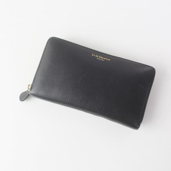 J&M Davidson ジェイアンドエムデヴィッドソン ラウンドジップ ウォレット/ブラック 長財布【2400011568830】