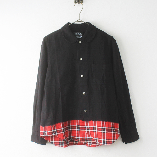 AD2009 BLACK COMME des GARCONS ブラックコムデギャルソン 丸襟 黒染め チェック コットン シャツ S/ブラック【2400011570093】
