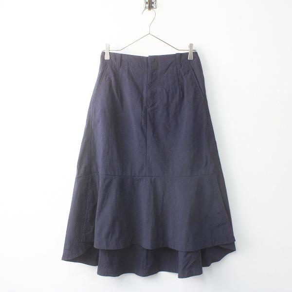 ESTNATION エストネーション スリット コットン マーメイド スカート 38/ネイビー ボトムス ロング【2400011571854】