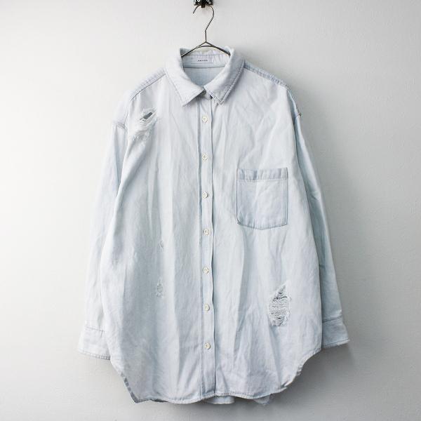 【スプリングセール】JEANASIS ジーナシス デニム シャツ クラッシュ オーバーシャツ F/ライトブルー トップス【2400011572219】