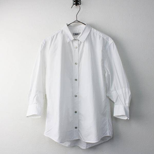 Acne アクネ 海外並行品 コットン 長袖 シャツ 34///ホワイト シロ 白 トップス【2400011572790】
