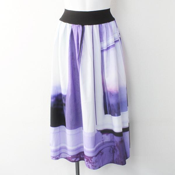 美品 agnes b. アニエスベー 転写 フォトプリントスカート/パープル 紫 フレア ミモレ丈【2400011572936】
