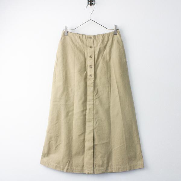 美品 studio CLIP スタジオクリップ リネンコットン フロントボタン スカート L/ベージュ ボトムス 【2400011573315】