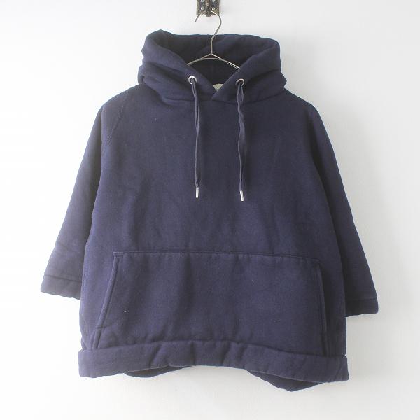 Traditional Weatherwear トラディショナルウェザーウェア カンガルーポケット フーディー XS/ネイビー プルパーカー【2400011573490】
