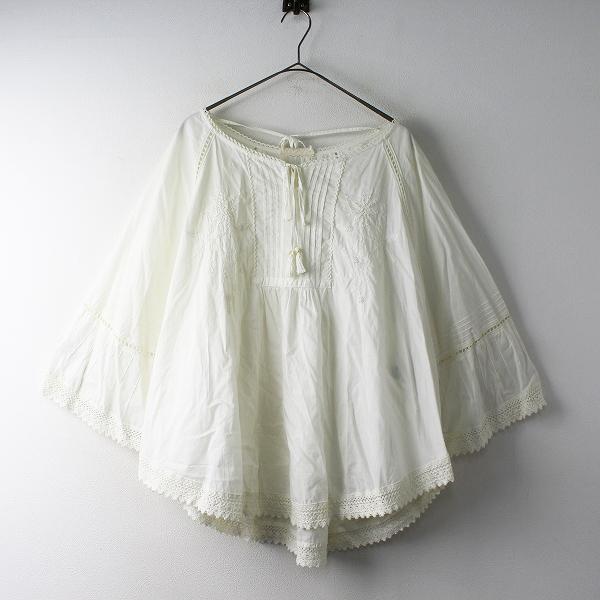 大きいサイズ AS KNOW AS olaca アズノウアズ オオラカ インド綿 刺繍 フレア チュニック ブラウス/オフホワイト【2400011574077】
