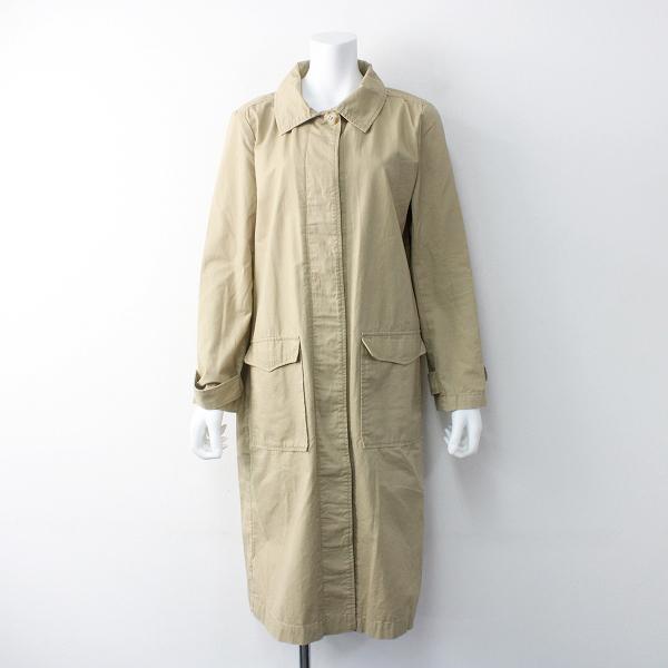ナチュラン eka:: エーカ コットン ステンカラーコート F/ベージュ アウター 上着 羽織り ロング【2400011574411】