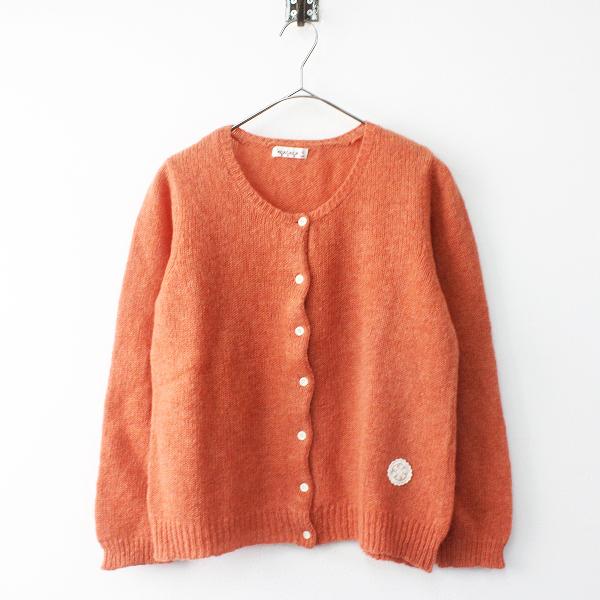 SN2 サマンサモスモス ウールクルーネックカーディガン/オレンジ ハオリ 羽織り ニット トップス【2400011574817】