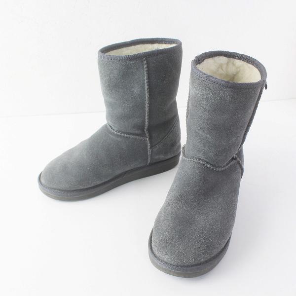 EMU Australia エミューオーストラリア ムートン ブーツ 23.0/グレー シューズ 靴 ミドル【2400011575081】