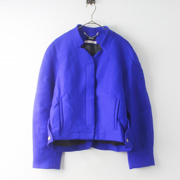【スプリングセール】MAX&Co. マックスアンドコー ロイヤルブルー ウール ジャケット ブルゾン USA08/ブルー アウター【2400011576613】