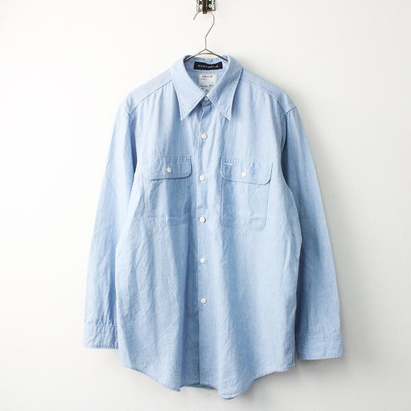 美品 MADISONBLUE マディソンブルー HAMPTON Chambray Shirt Vaio Wash 01 (S)/ブルー トップス【2400011577436】