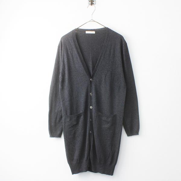 nest Robe ネストローブ コットン カシミヤ ニット ロング カーディガン/チャコール 羽織り【2400011577948】