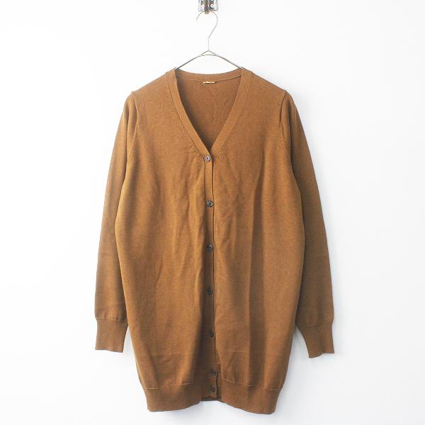 Deuxieme Classe MUSE ドゥーズィエムクラスミューズ 2019SS Silk Cotton カーディガン 19080500501010/ブラウン 茶【2400011578303】-.