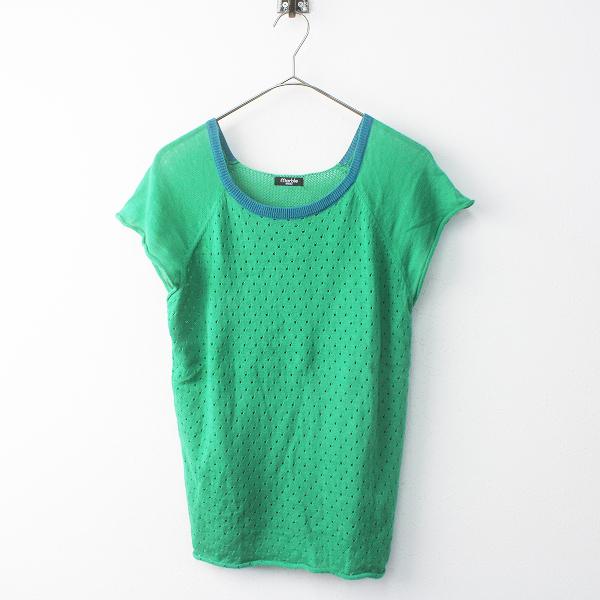marble SUD マーブルシュッド リネン コットン ニット Tシャツ/グリーン トップス セーター フレンチスリーブ【2400011579225】