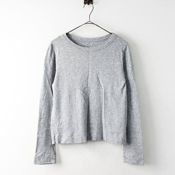 定価1.4万 45R フォーティファイブ 撚り杢天竺Tシャツ 3/グレー 無地 トップス【2400011579904】