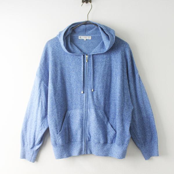 美品 定価1.7万 大きいサイズ オンワード樫山 組曲 カラーメランジコットン パーカー 6/ブルー アウター 羽織り -.【2400011580542】