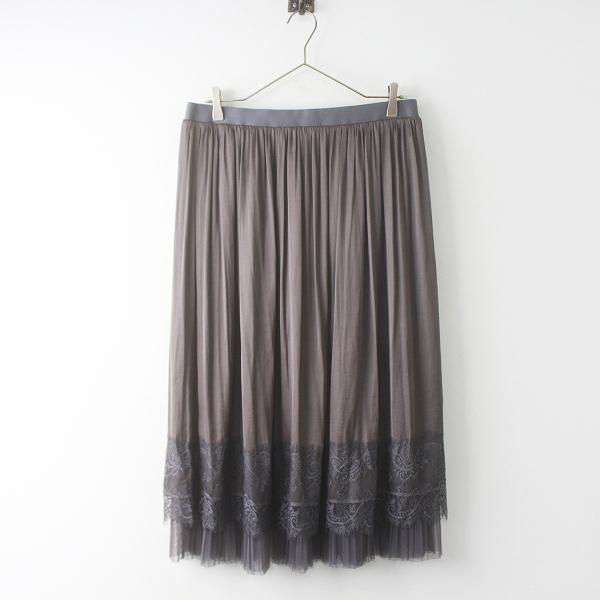 美品 定価1.9万 大きいサイズ オンワード樫山 組曲 リバーシブル チュールプリーツヴィンテージサテン スカート 6/-.【2400011580627】