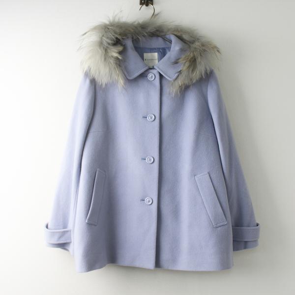美品 大きいサイズ オンワード樫山 組曲 ラクーンファー フード コート 7/ライトブルー 水色 アウター 羽織り 【2400011580641】
