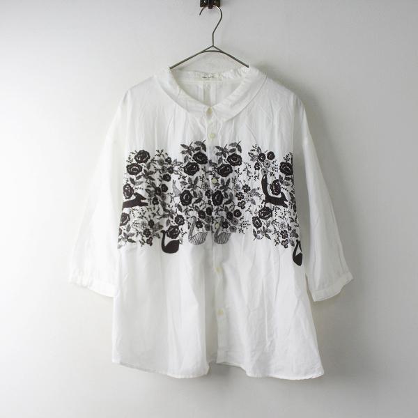 大きいサイズ SUPER HAKKA feuille スーパーハッカフィーユ 刺繍 コットン ブラウス 13号/ホワイト トップス シャツ【2400011580658】