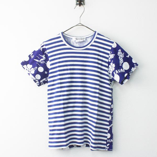 コムコム COMME des GARCONS コムデギャルソン AD2012 ボーダー切替 Tシャツ ハワイプリント XS/ブルー トップス【2400011581037】