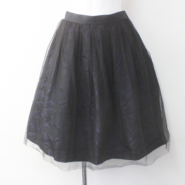 Lois CRAYON ロイスクレヨン カモフラ ジャガード チュール スカート M/ネイビー ブラック ボトムス【2400011582027】