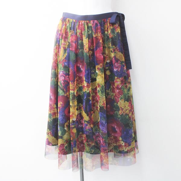 極美品 Lois CRAYON ロイスクレヨン カラフル フラワー プリント チュール スカート M/ネイビー ボトムス【2400011582034】