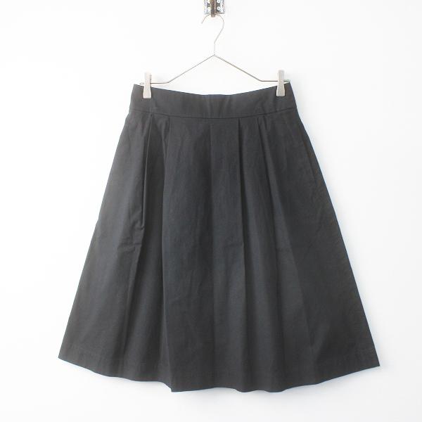 MARGARET HOWELL マーガレットハウエル コットン タック フレア スカート 2/ブラック ボトムス ジップフライ【2400011582355】
