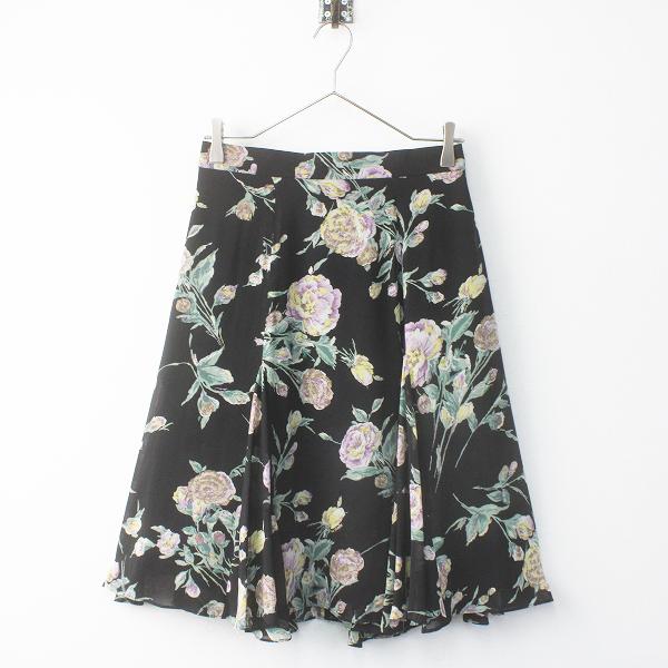 2018 春夏 Lois CRAYON ロイスクレヨン ビック フラワー スカート M/30年製 ブラック【2400011582454】