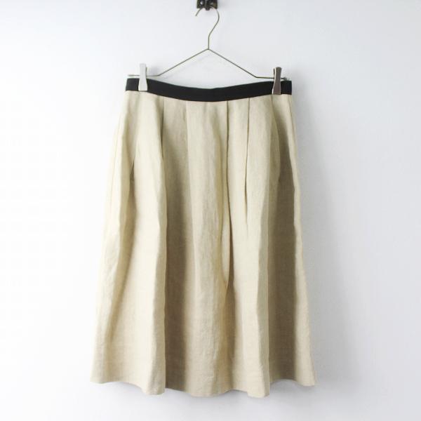 MARGARET HOWELL マーガレットハウエル 2015SS リネン キャンバス タック 入り フレア スカート 2/ベージュ ボトムス【2400011583062】