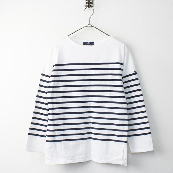 2019 SAINT JAMES セントジェームス ボーダー ボートネック Tシャツ 42/ホワイト ×ネイビー トップス【2400011584410】