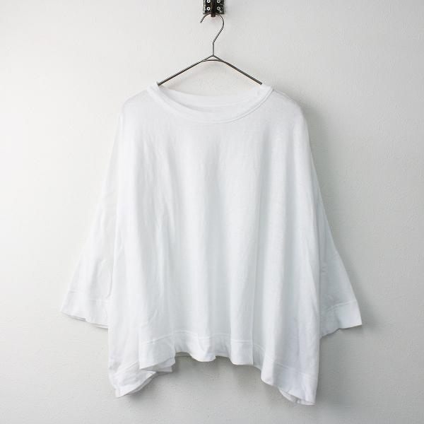 2019SS 定価1.5万 45R フォーティファイブ 超 ガーゼ の ビッグ Tシャツ 0/ホワイト トップス【2400011584427】