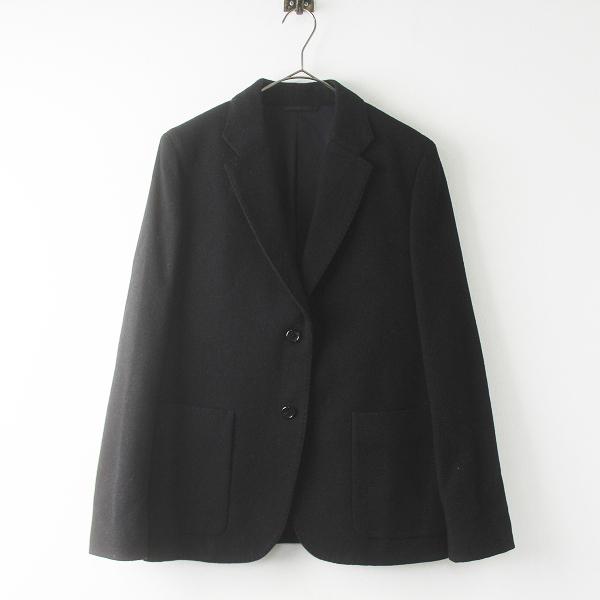 MARGARET HOWELL マーガレットハウエル ウール ツイード テーラード ジャケット 3/ブラック アウター 上着 羽織り【2400011588777】
