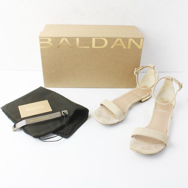 2018SS 春夏 Deuxieme Classe ドゥーズィエムクラス BALDAN STRAP SANDAL バルダン ストラップ サンダル VELUKID/靴【2400011593542】