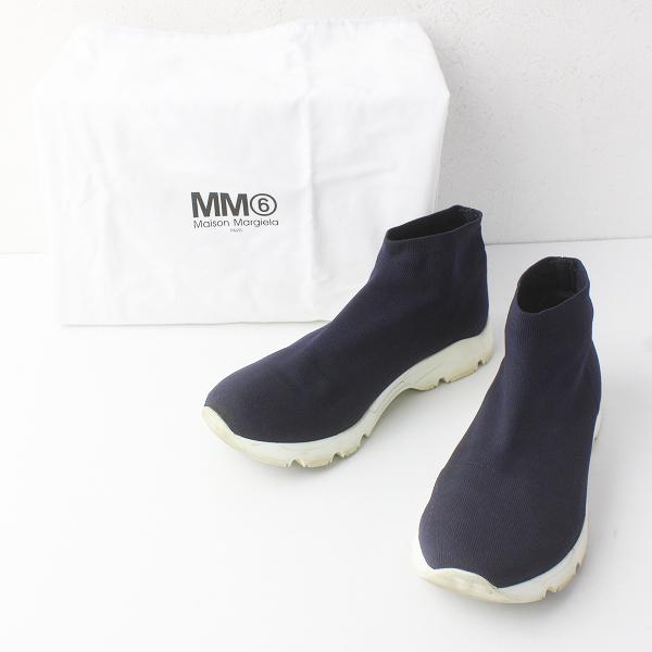 【スプリングセール】MM6 Maison Margiela エムエムシックス メゾンマルジェラ 2017 ソックス スニーカー 37/コン 紺 靴 くつ シューズ【2400011594488】