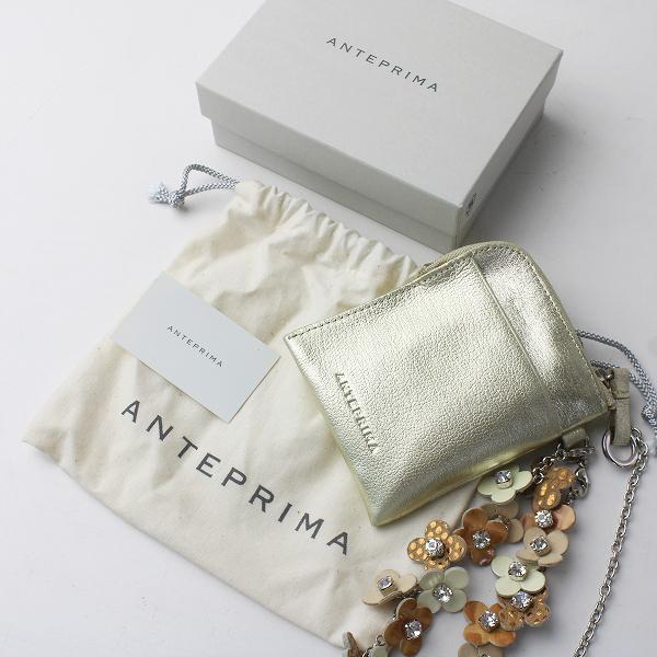 ANTEPRIMA アンテプリマ フラワーモチーフ ビジュー パスケース/ゴールド 花 小物 雑貨 ミニ【2400011595348】