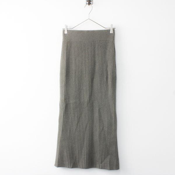 美品 2018AW 定価4.8万 Deuxieme Classe CARIAGGI Knit スカート カシミヤ100%/カーキ ボトムス -.【2400011595409