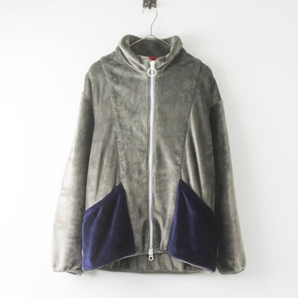 WOOLRICH × nanamica ウールリッチ ナナミカ スキーマイスター フリース ジャケット X-SMALL/メンズ アウター【2400011597359】