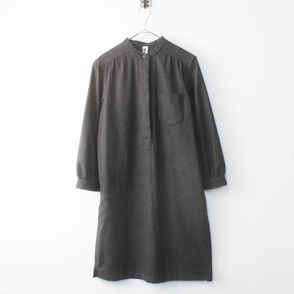 MHL. マーガレットハウエル ウール スタンドカラー シャツ ワンピース 2/グレー フレア 長袖【2400011597472】