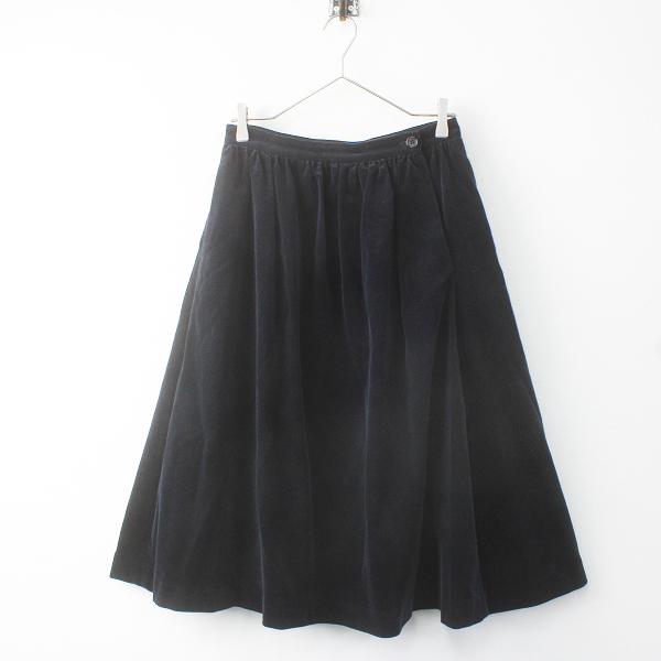 MARGARET HOWELL マーガレットハウエル ベロア ギャザー スカート 2/ネイビー ボトムス サイドボタン【2400011597519】