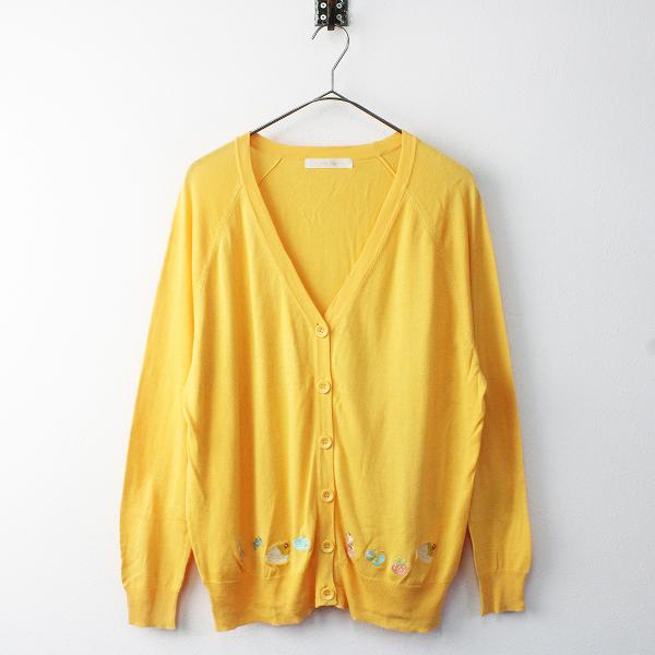 franche lippee フランシュリッペ 刺繍 Vネック カーディガン M/オレンジ トップス 羽織り【2400011600509】