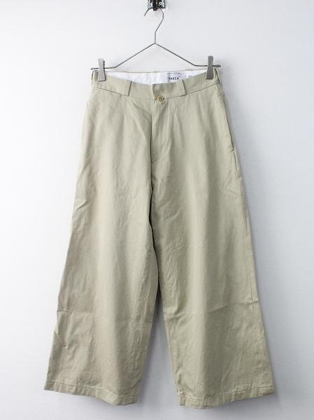 YAECA ヤエカ CHINO CLOTH PANTS WIDE チノクロスパンツ ワイド 28 / ベージュ【2400011602428】
