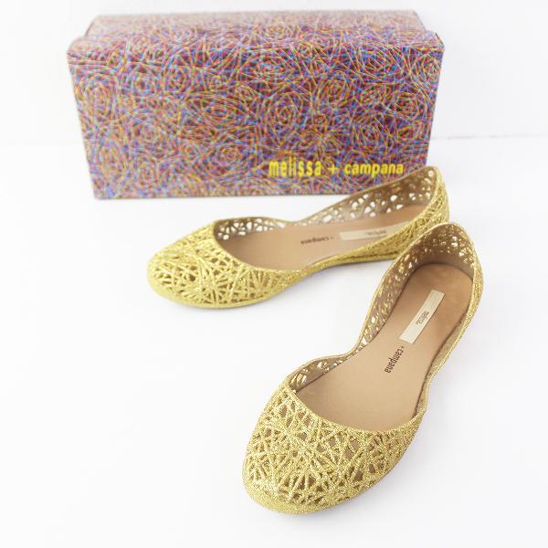 MELISSA campana メリッサ カンパーナ フラット サンダル ゴールドラメ USA8/ゴールド 金 くつ 靴 シューズ【2400011602787】
