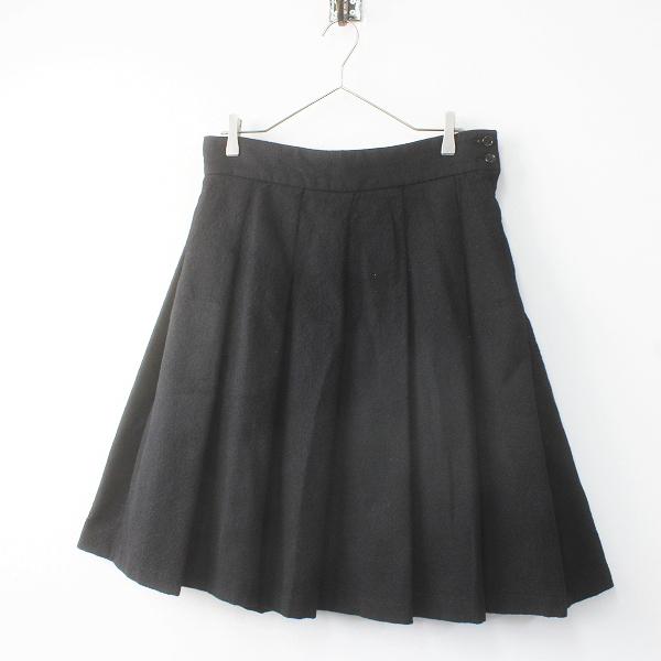 BLACK COMME des GARCONS ブラック コムデギャルソン AD2013 ウール プリーツ スカート XS/ブラック ボトムス【2400011603425】