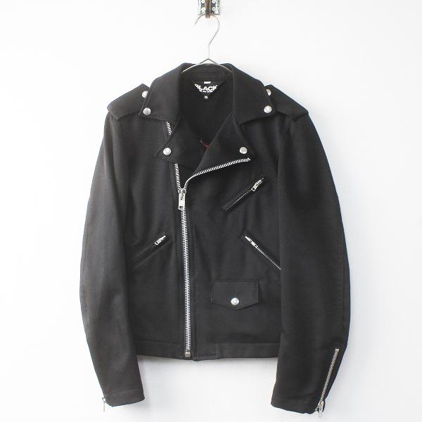 BLACK COMME des GARCONS ブラック コムデギャルソン AD2012 ウール ダブル ライダース ジャケット XS/ブラック【2400011603432】