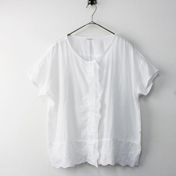 SM2 サマンサモスモス コットン カットワークレース 刺繍 ブラウス M/ホワイト 白 トップス 無地【2400011606877】