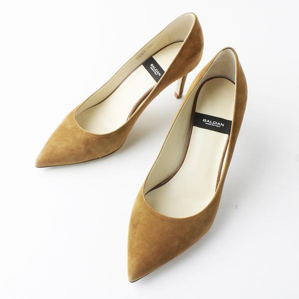美品 BALDAN バルダン ポインテッドトゥ スエード パンプス 36/ベージュ 靴 くつ シューズ【2400011608284】