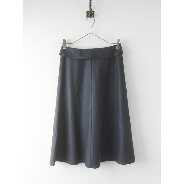 TOMORROWLAND DES PRES トゥモローランドデプレ ウール 台形 スカート 34/スミクロ ボトムス【2400011611864】